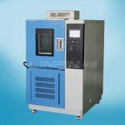 分析恒温恒湿试验箱台式与立式的区别