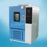 高低温试验箱的校验项目与方法